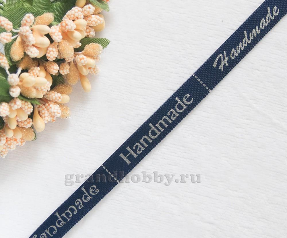 Лента Handmade темно-синий 45*10мм/1м