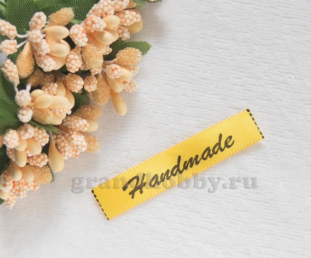 Лента Handmade желтый 45*10мм/1м