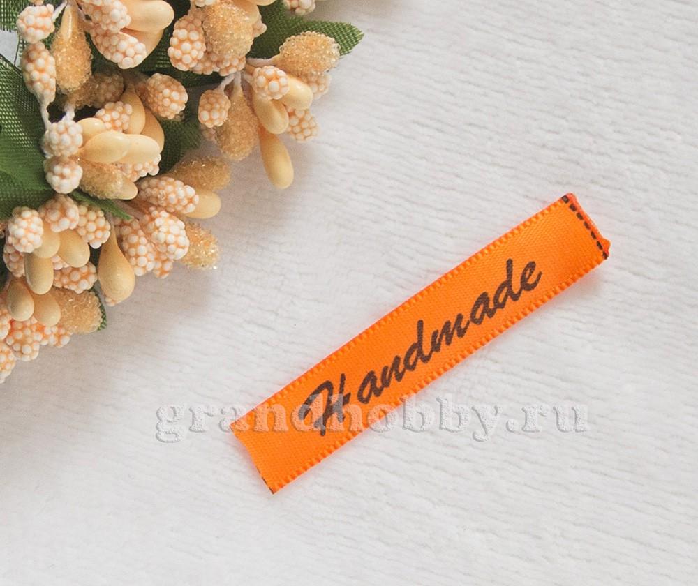 Лента Handmade оранжевый 45*10мм/1м