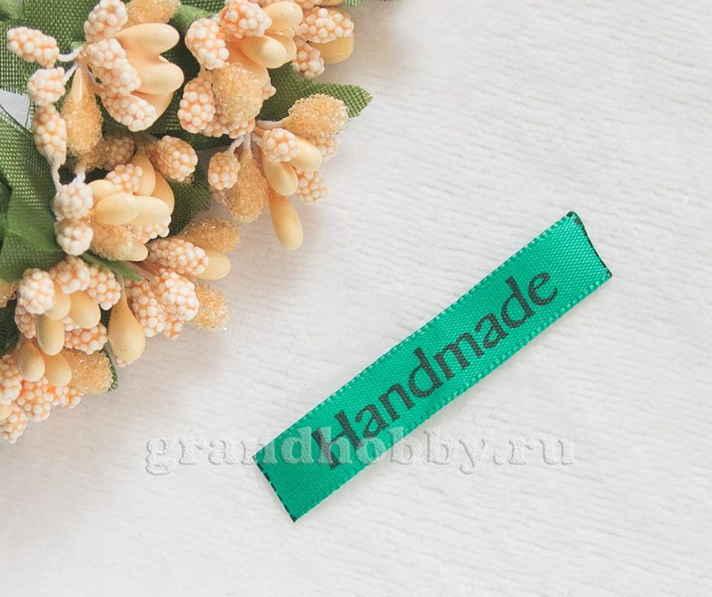 Лента Handmade зеленый 45*10мм/1м