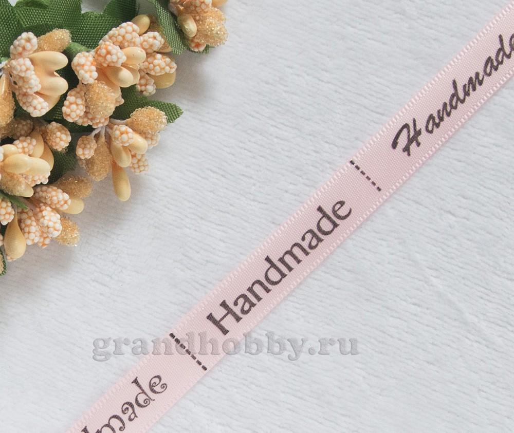 Лента Handmade розовый 45*10мм/1м