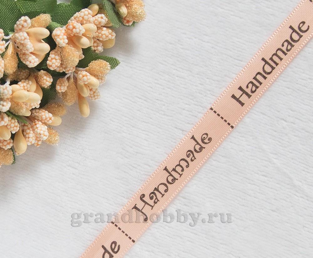 Лента Handmade светлый персик 45*10мм/4шт.
