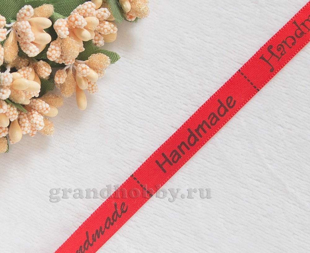 Лента Handmade красный 45*10мм/1м