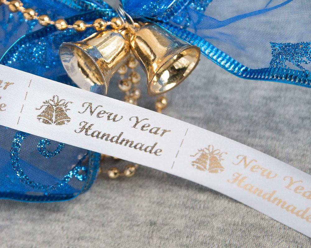 ТОЛЬКО У НАС! Лента ХМ новогодняя белый+золото 15*45мм/1м