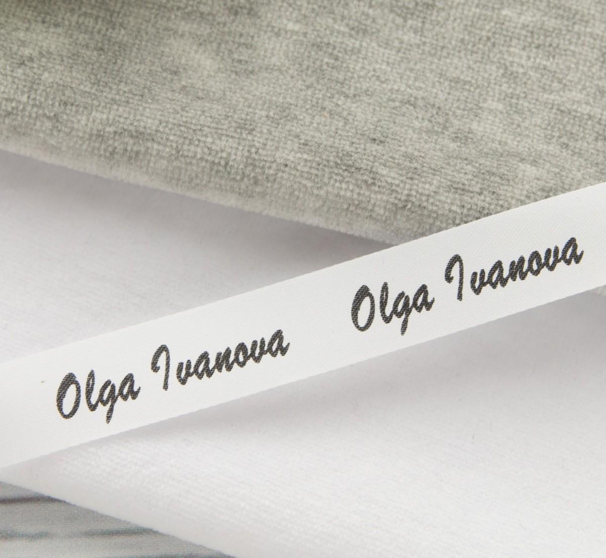Лента сатин белая+черный 15мм/500шт (3 руб/шт.)