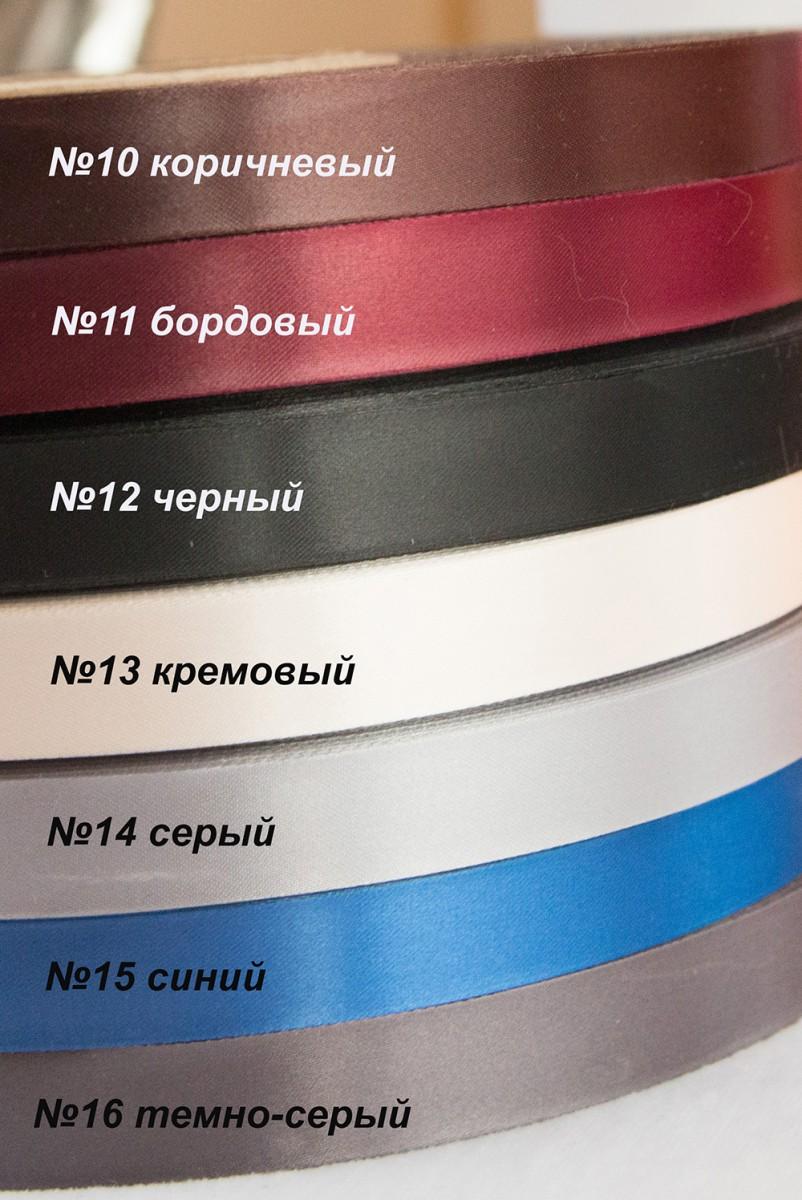 Лента сатин цветная+черный 15мм/500шт (3,5 руб/шт.)