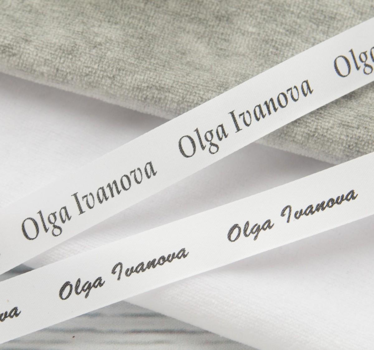 Лента сатин белая+черный 20мм/30шт (9,7 руб/шт.)
